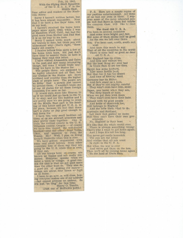 85th-FS-Henry-Tomlin-newspaper-articles.-Henry-O.-Tomlin-collection-via-Jeanette-Tomlin-2